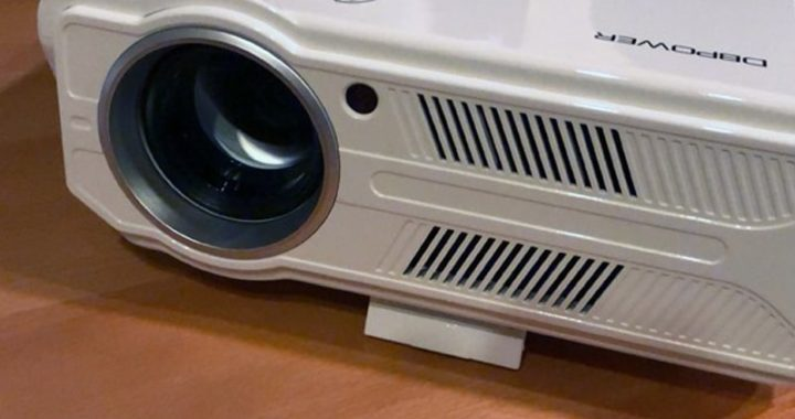 A Lightweight Projector